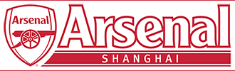 Arsenal China 阿森纳官方球迷会